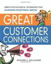 良好的客户关系 GREAT CUSTOMER CONNECTIONS 英文原版