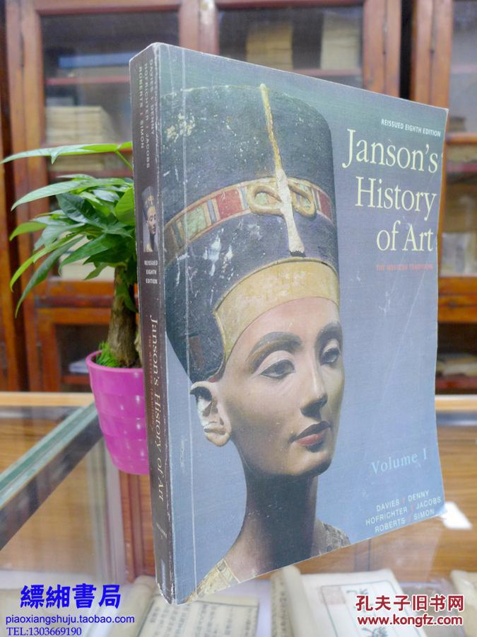 Jansons History of Art: The Western Tradition Volume 1 Reissued Edition