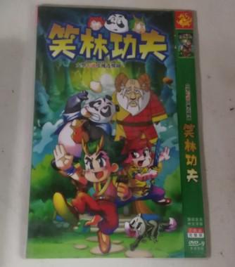 笑林功夫(dvd2张盘)