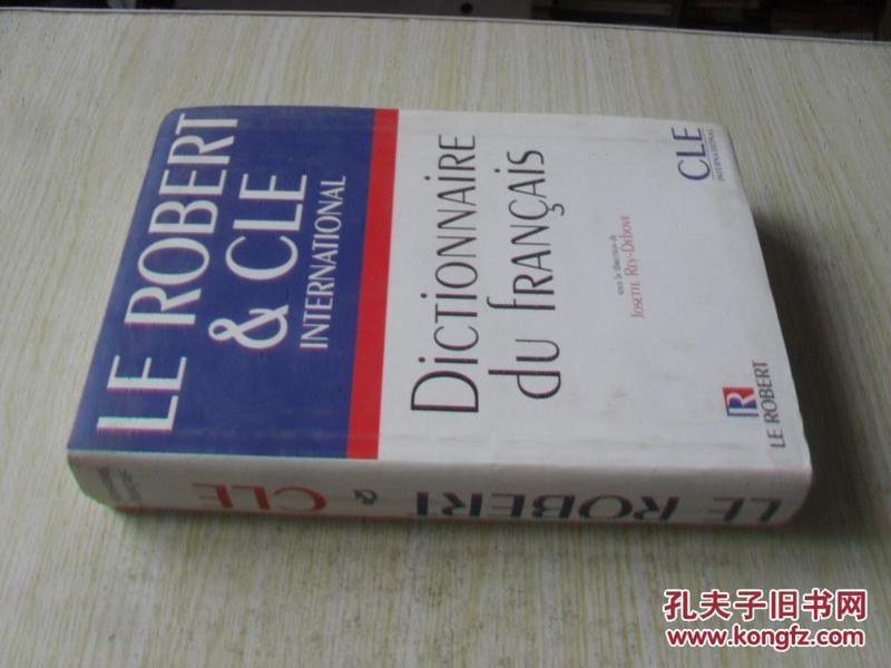 英法文原版 Dictionnaire Le Robert & Cle International (English and French Edition) .Rey-Debove
