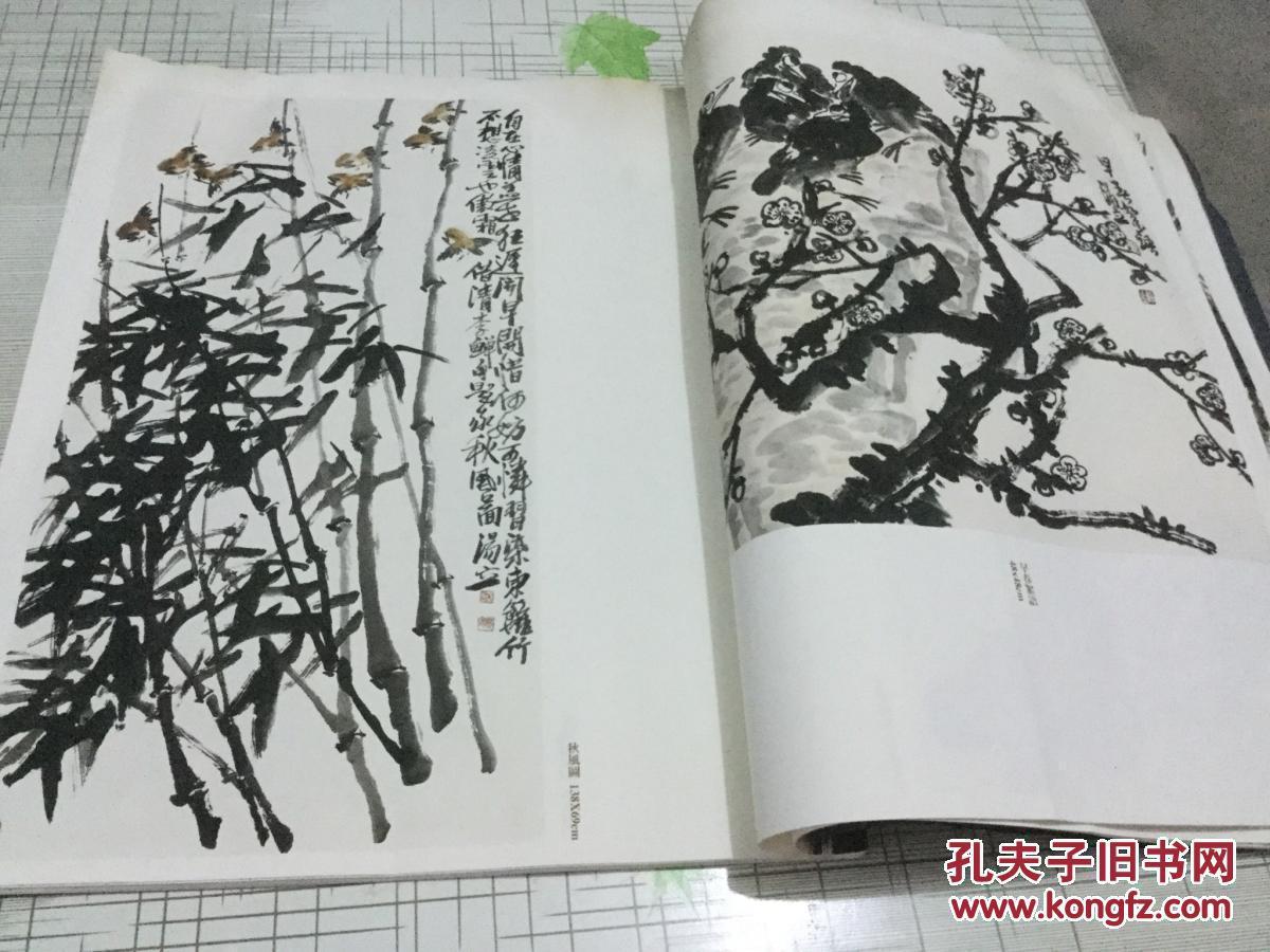 【图】中国书画名家精品鉴赏图片