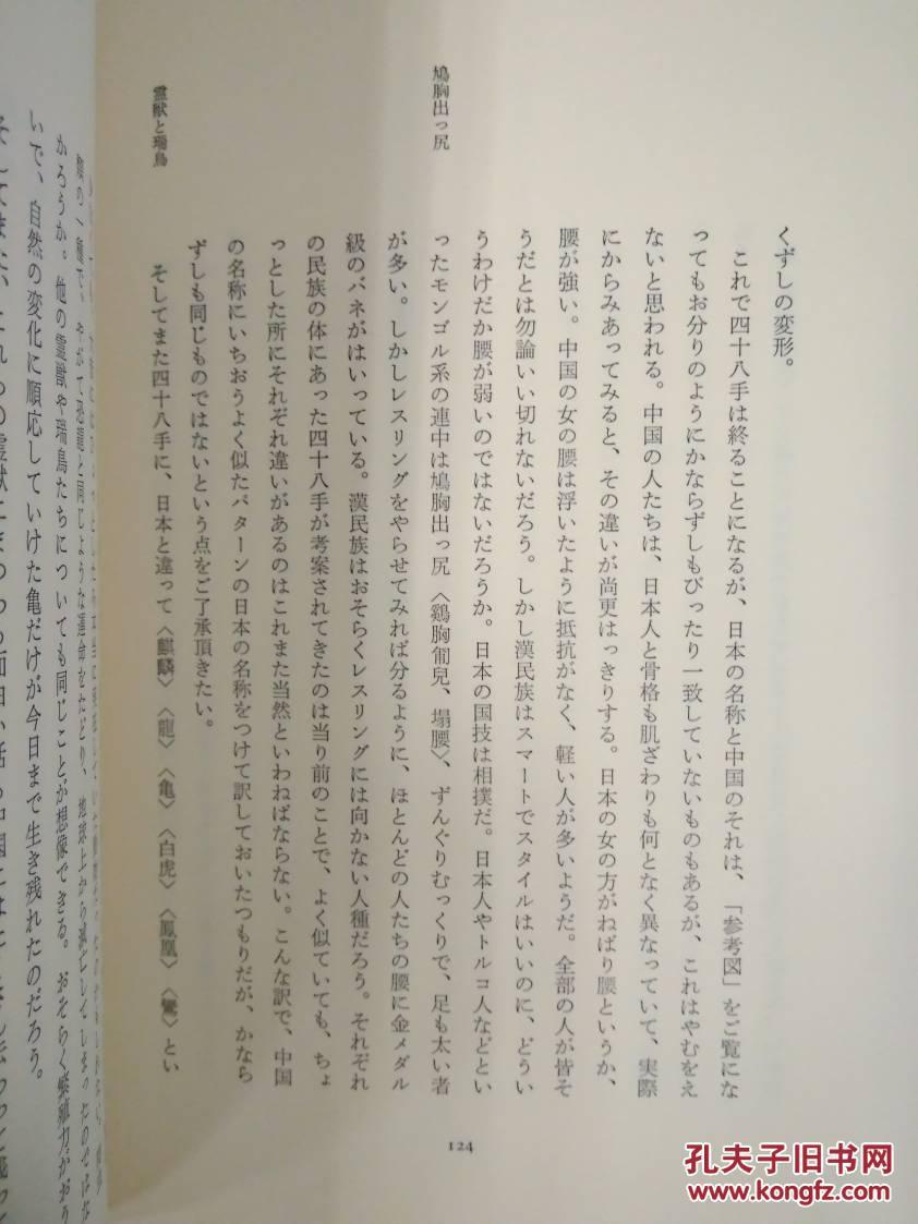 主观性色情小说_淫词亵语 中国色情小说语汇