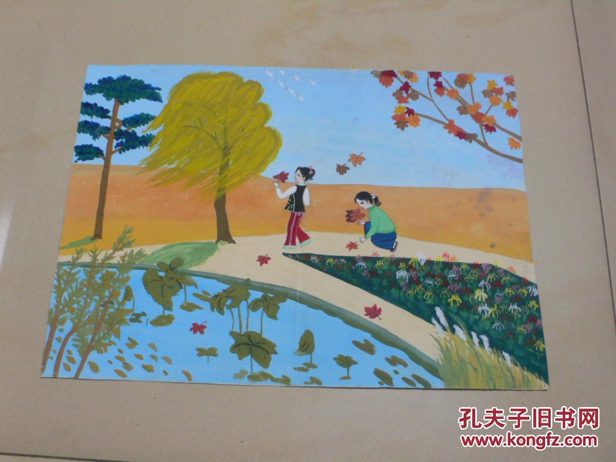 手绘真迹水彩画:《美丽的大自然》 两幅(八十年代小学生曲佳丽绘)