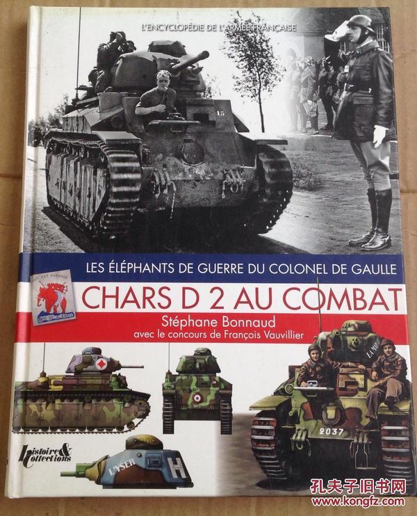 Chars D2 Au Combat: Les Elephants de Guerre du Colonel De Gulle 坦克