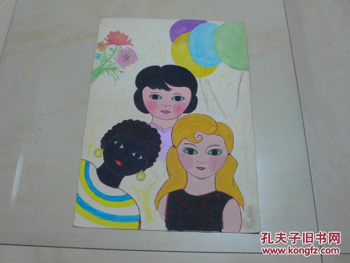 手绘真迹儿童绘画教学样稿:铅笔画,水彩画,剪纸 共12幅(八十年代美术
