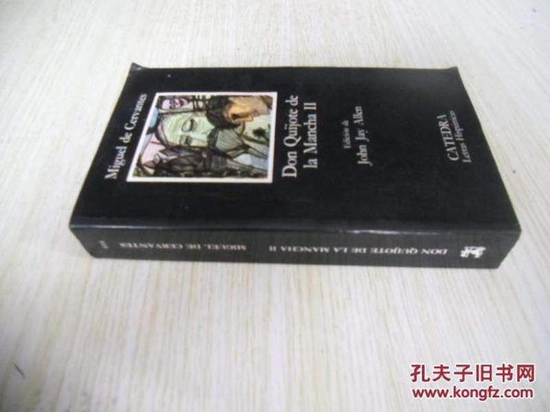 西班牙文原版  Don Quijote de la Mancha, Vol. 2 (Letras Hispanicas) (Spanish Edition)