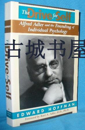 【图】《自我驱动:阿尔弗雷德·阿德勒和个人