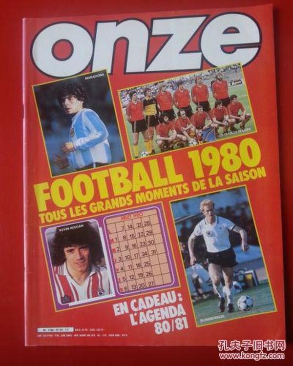 法国原版1980欧洲杯杂志