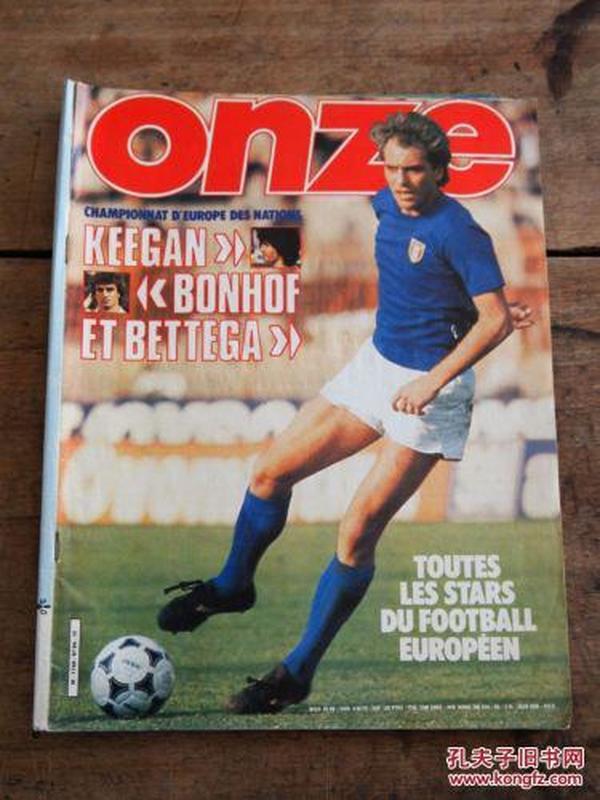 法国原版全彩足球杂志