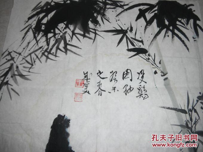 萧县画家 中国民用航空总局副局长,福州军区空军副司令员 王成美 国画图片