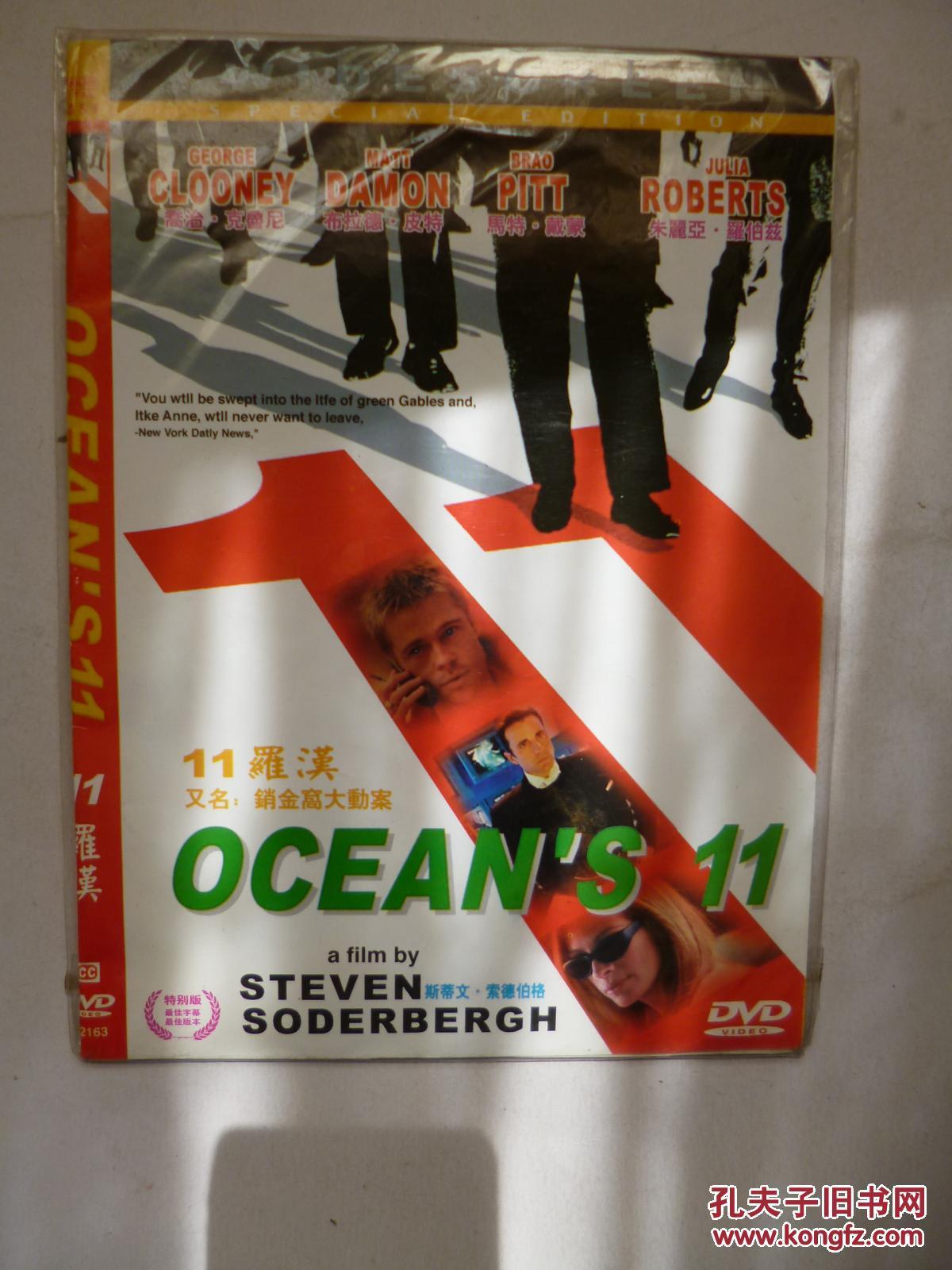 11°c+ocean(十一度海)