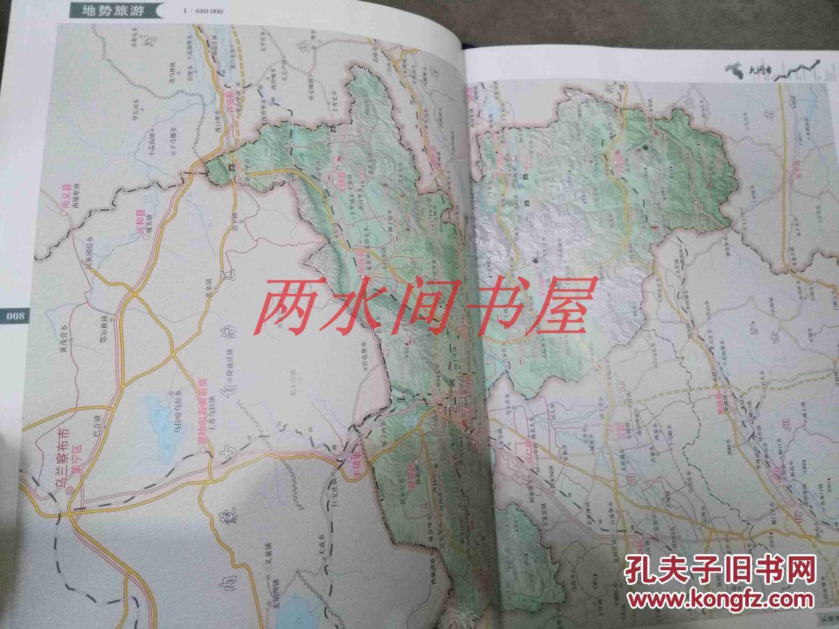 山西省2021年县域经济总量_2021年山西省二模语文