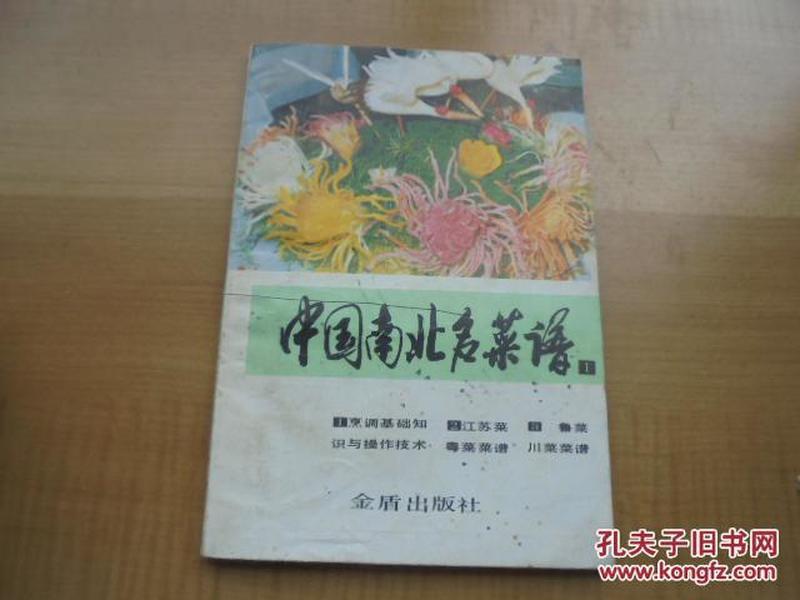 江苏菜排骨菜谱最粤菜福安话图片