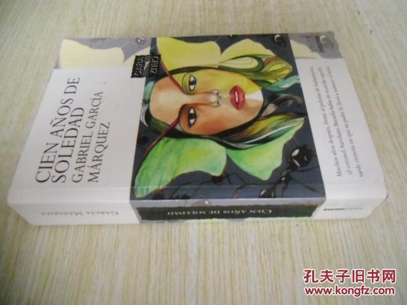 西班牙文原版   Cien anos de soledad / One Hundred Years of Solitude (Spanish Edition)