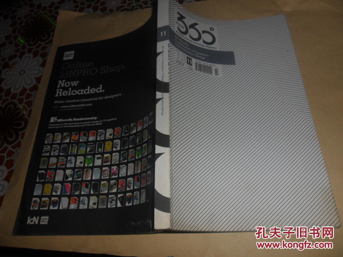 design360° 观念与设计杂志 2007年9月刊图片
