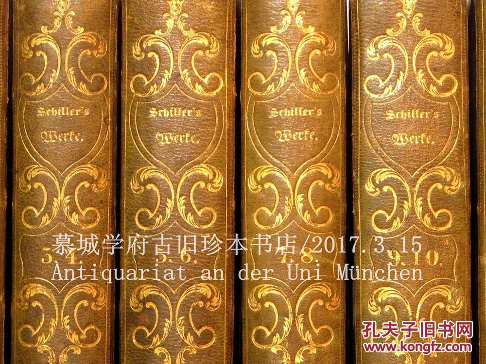1838年版/皮装/烫金书脊/铜版插图(约40幅)本《席勒全集》12册装订成6图片