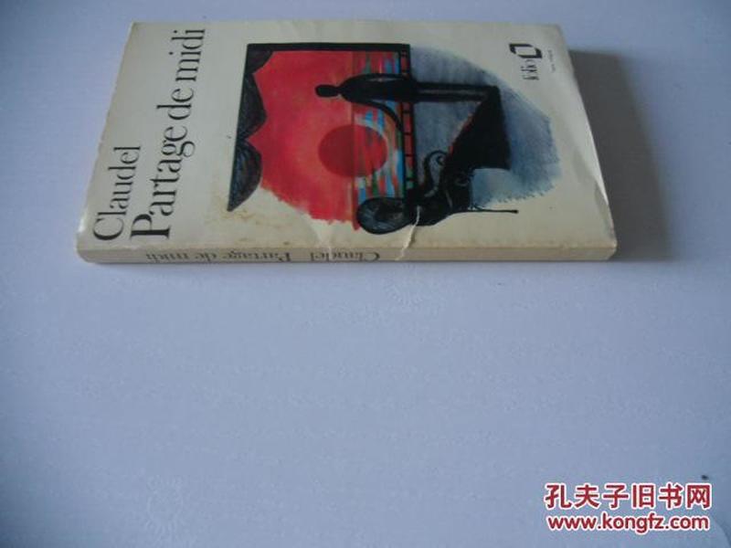 法文原版  古籍善本   Claudel Partage de midi