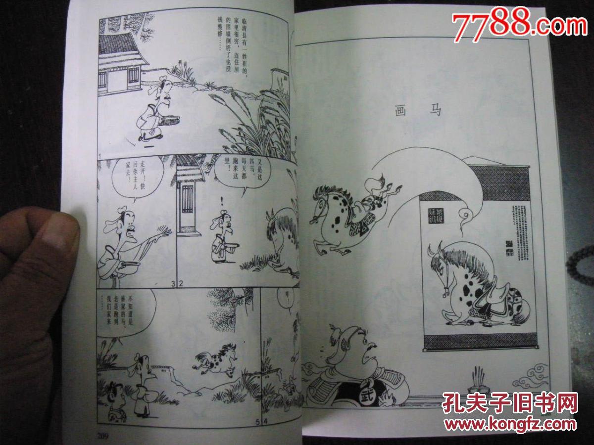 【古装/喜剧】聊斋志异之狐仙驯悍记 1987_哔哩哔哩... -bilibili