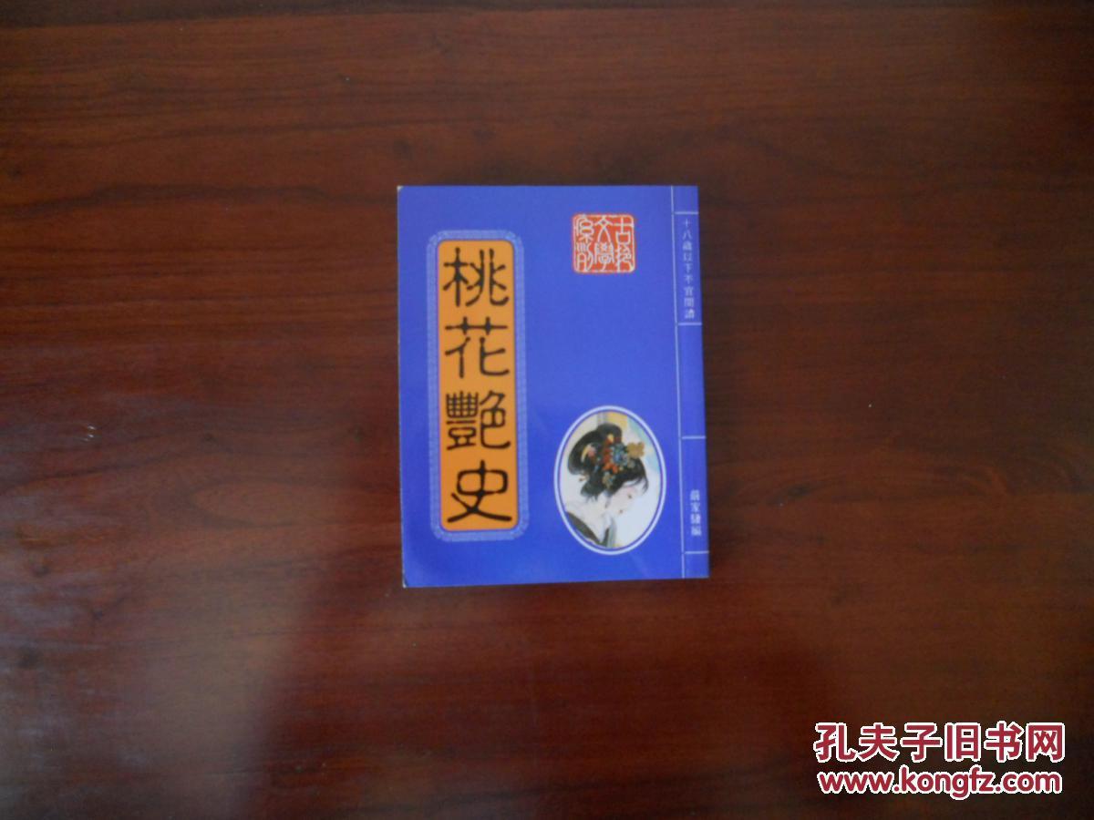 秀色可餐的意思毛泽合肥艳门照 havd707 十大经典h.