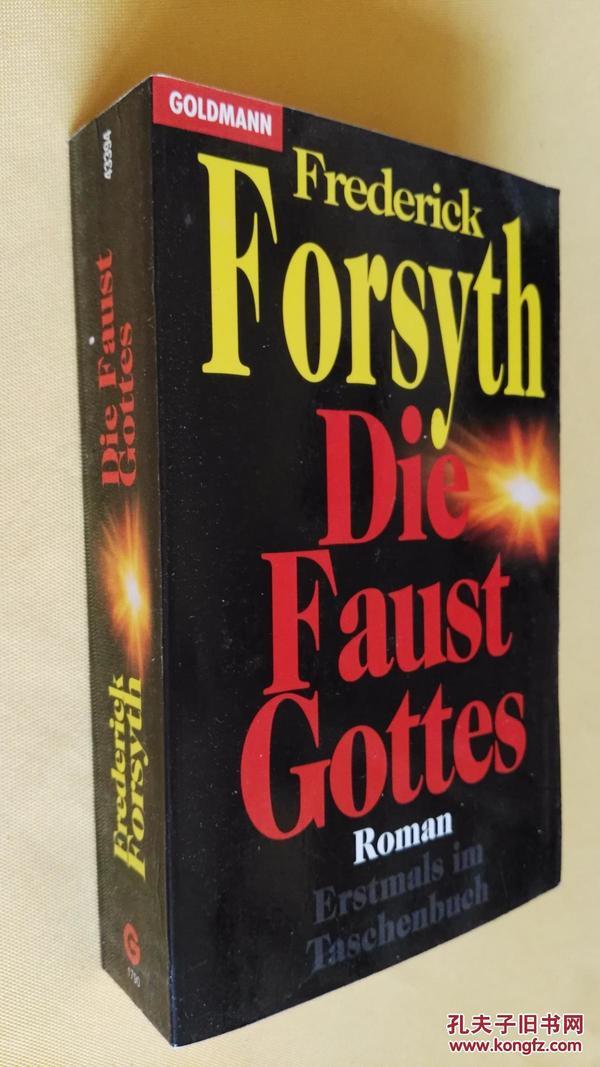 德文原版 Die Faust Gottes.Frederick Forsyth