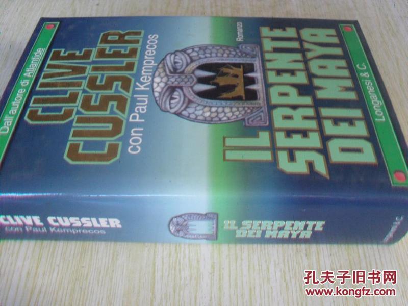 意大利文原版    Il serpente dei Maya (Italian)
