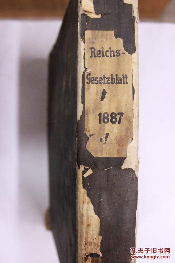 德文原版 德意志帝国宪法1887年版reichs-gesetzblatt