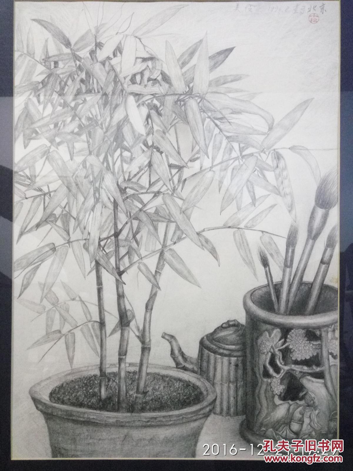 当代著名画家莫小松铅笔素描静物写生画图片