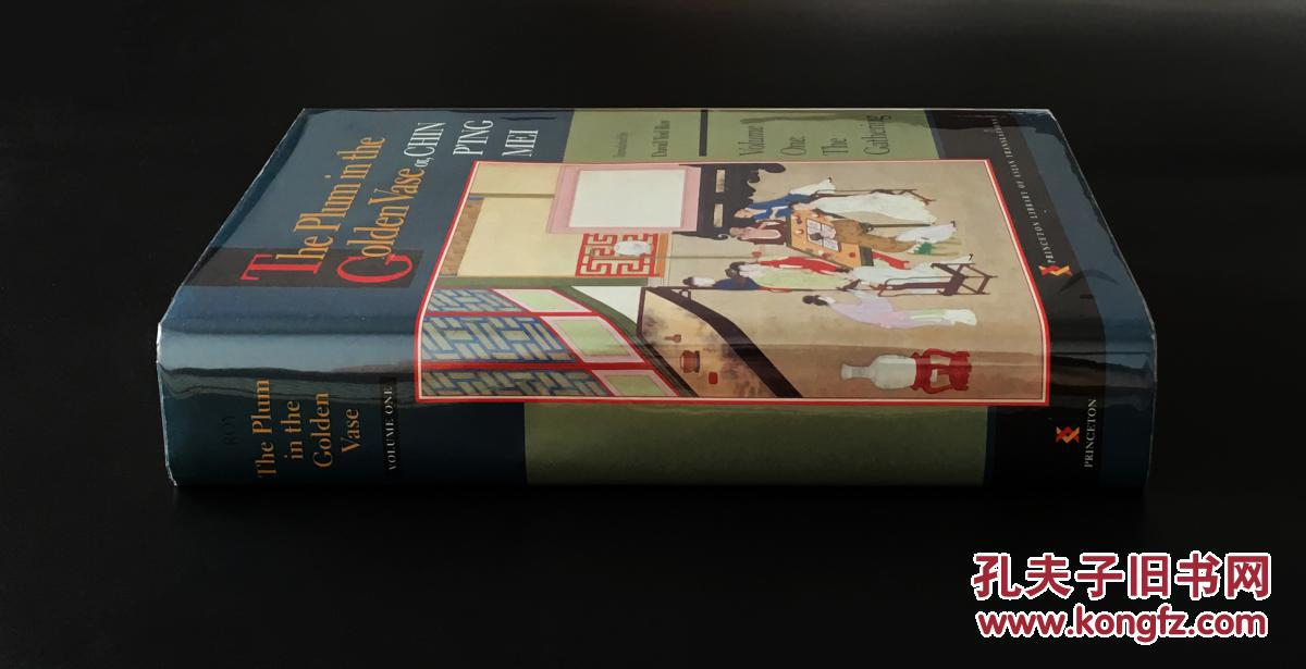 The Plum In The Golden Vase Or Chin Ping Mei Volume One