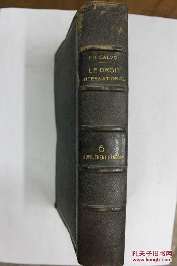 法文原版 法国国际法理论与实践(6)LE DROIT INTERNATIONAL