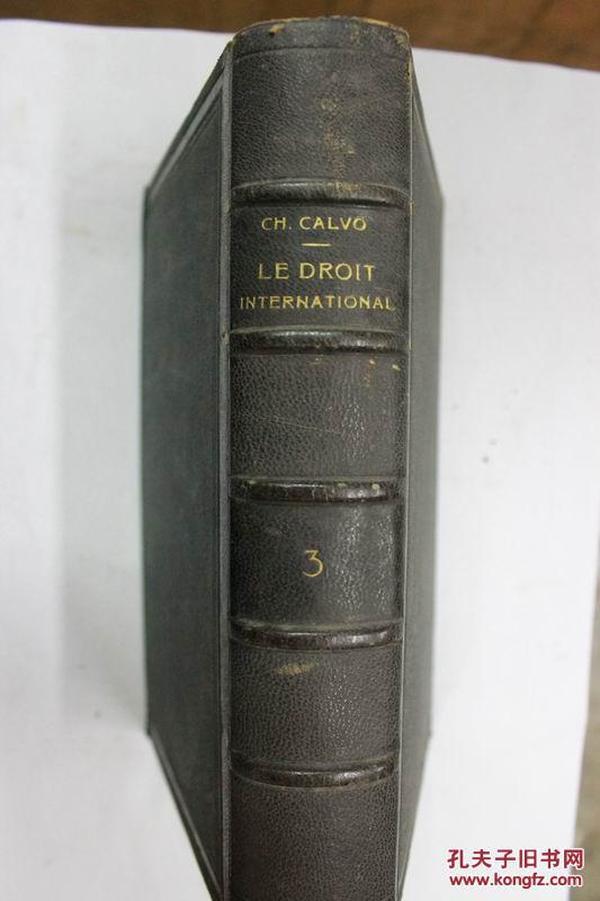 法文原版 法国国际法理论与实践(3)LE DROIT INTERNATIONAL
