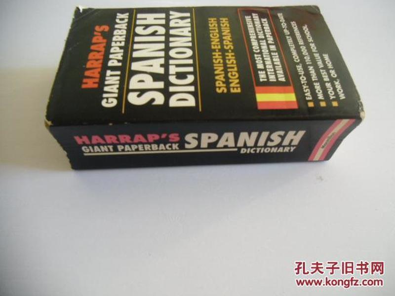 西班牙文原版      Diccionario español/inglés - inglés/español