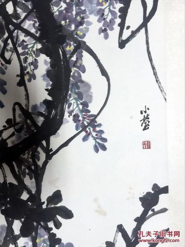 王小莹画树枝图