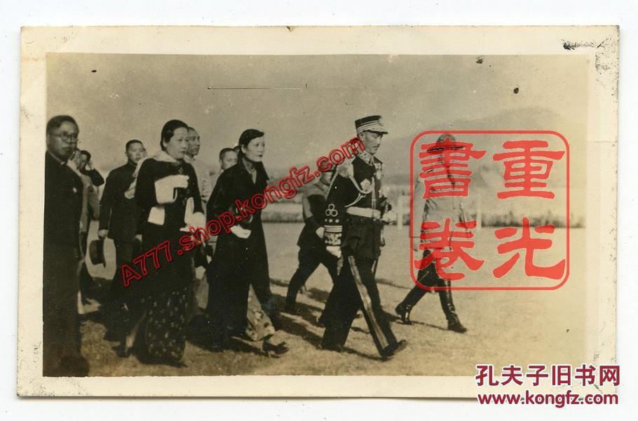 打折后特价 影像首现 抗战期间 蒋委员长蒋介石身着大元帅服与宋美龄、宋庆龄(三人同框尤为罕见)、吴国桢,应为1939年前重庆机场,吴国桢任重庆市长期间。私人拍摄,遍查资料没有类似照片存世