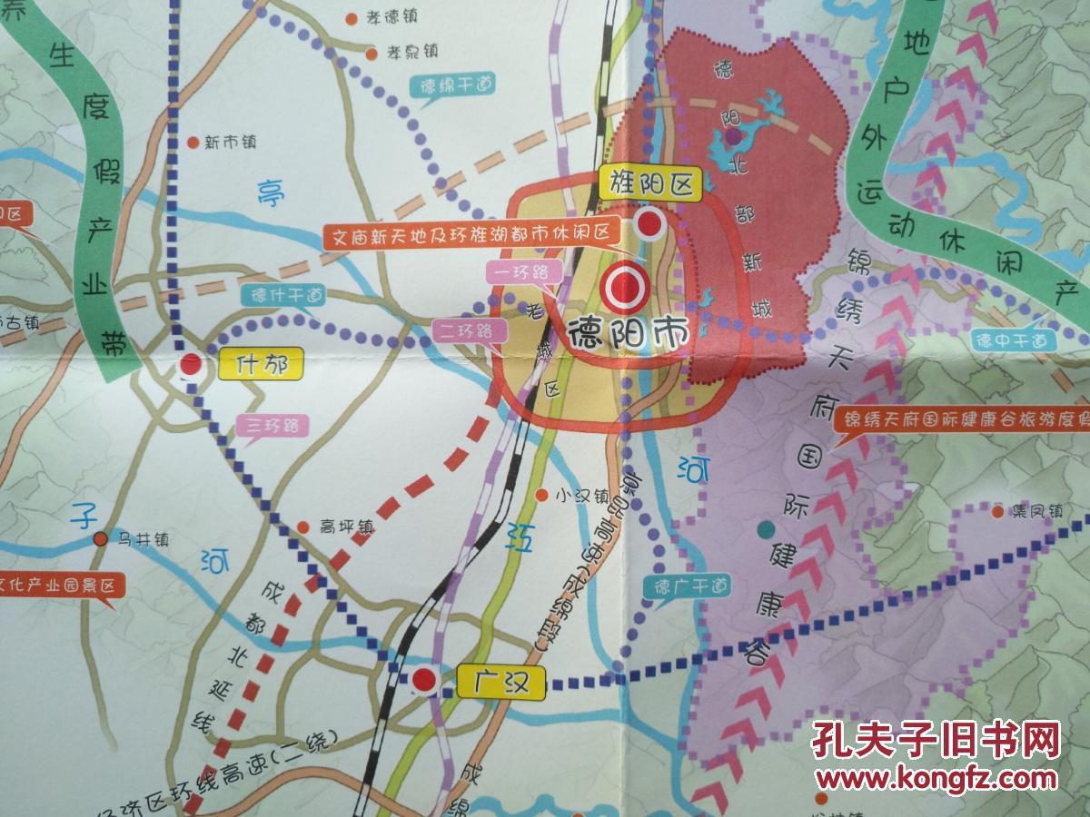 德阳旅游手绘地图 2017年 德阳地图 德阳市地图 德阳旅游图图片