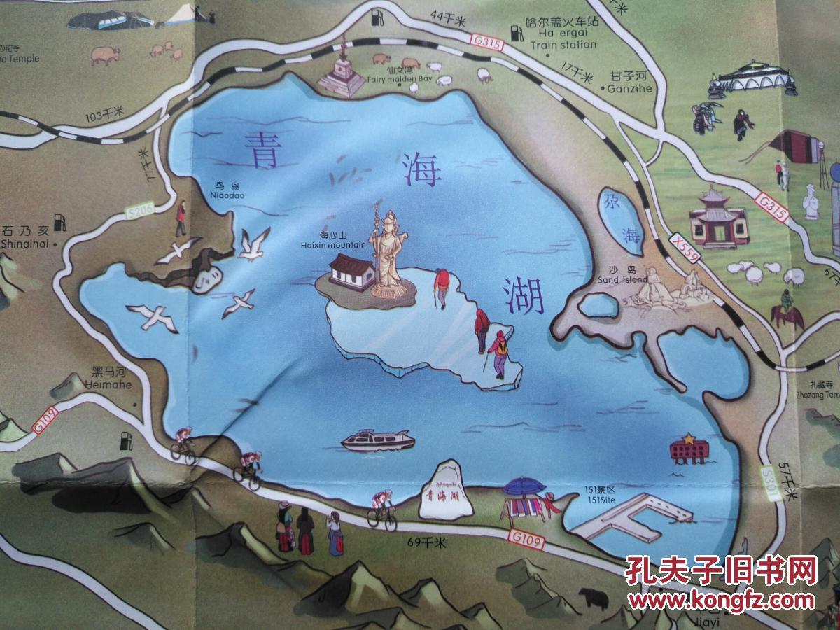 青海湖地图电子版下载 青海湖地图下载高清版_当易网