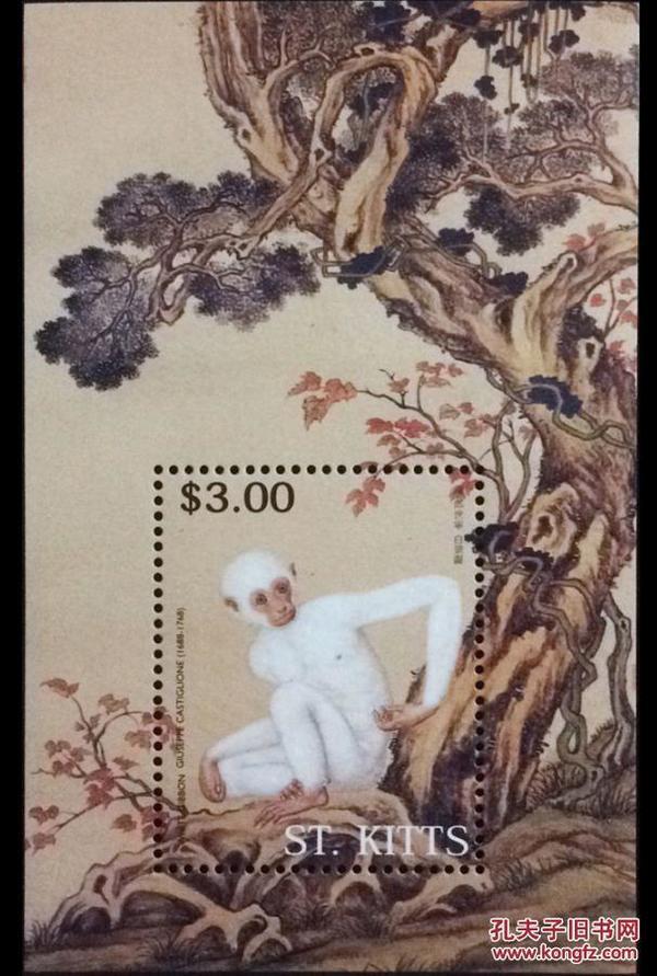 清代郎世宁名画作品松树白猿猴生肖猴古画邮票小型张【外国邮票】集邮收藏品 原胶全品