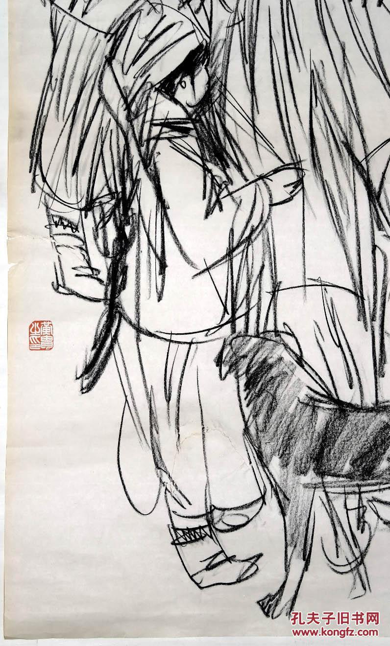 """《素描写生炭画●新疆人物群像》老画稿◆手绘近现代""""长安画派""""名人字"""