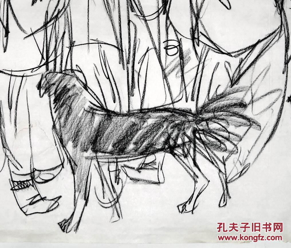"""《素描写生炭画●新疆人物群像》老画稿◆手绘近现代""""长安画派""""名人"""