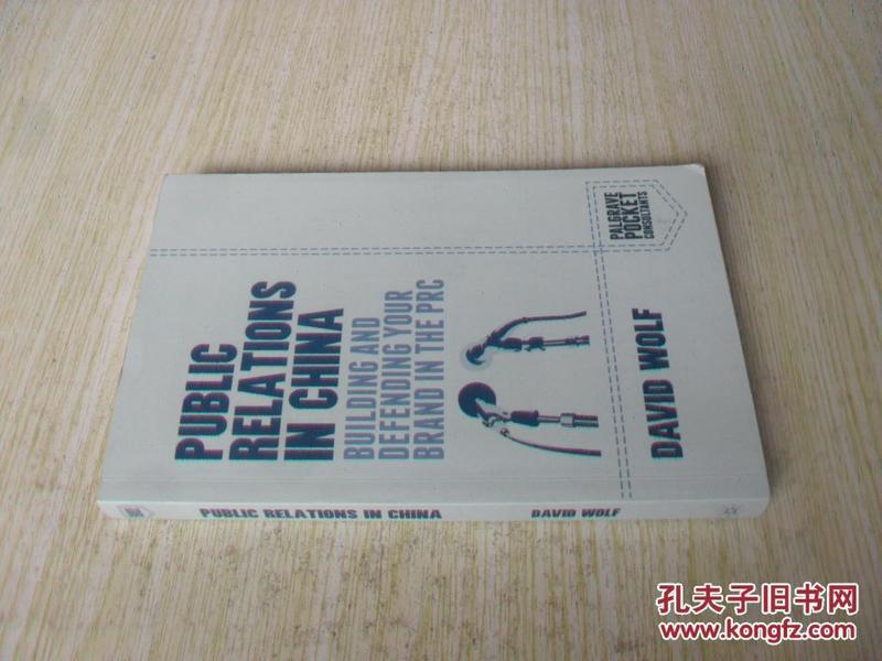 英文原版 Public Relations in China: Building and Defending your Brand in the PRC .D. Wolf