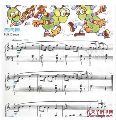 【图】原版引进巴斯蒂安钢琴教程1-5图片