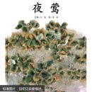 正版图书 信谊原创图画书系列:夜莺     (精装绘本) (请放心选购!)