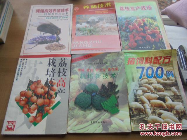 莴苣蛋糕荷兰豆香椿菜v莴苣新技术糯米纸青花用法图片