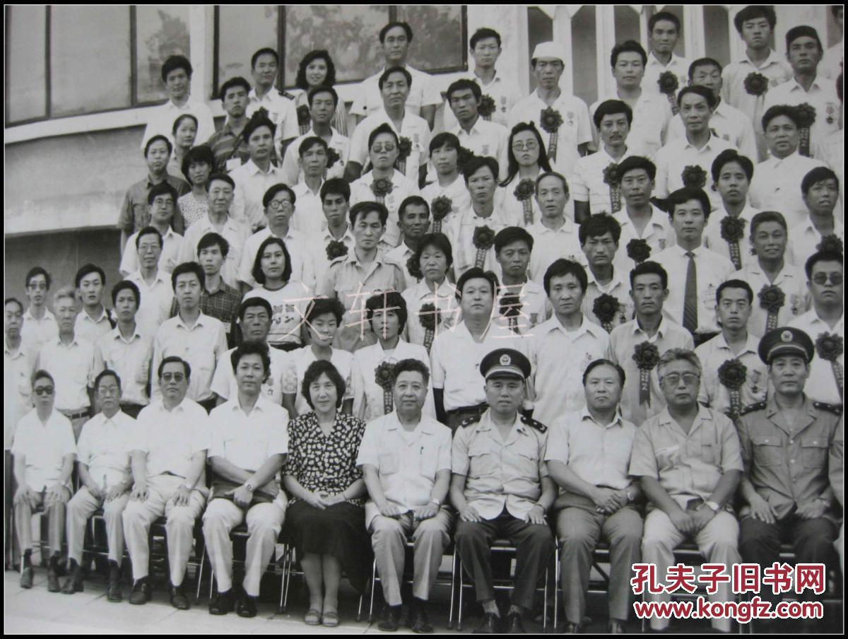 老照片··【 中央領導同志接見第二次全國人民群眾見圖片