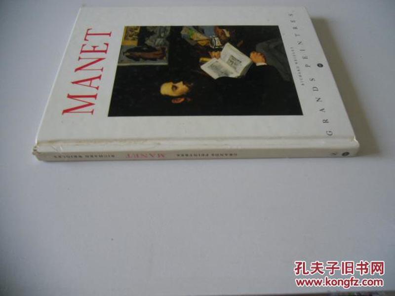法文原版  Manet