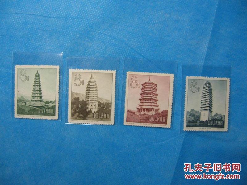 特 21 中国古塔建筑艺术 1套(新邮票)