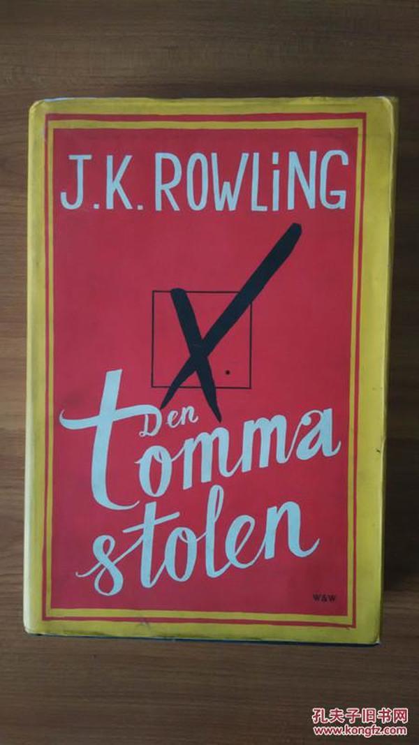 Den Tomma Stolen(偶发空缺)瑞典文原版