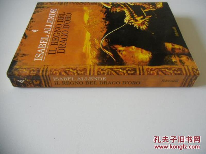 意大利文原版  Il Regno Del Drago DOro