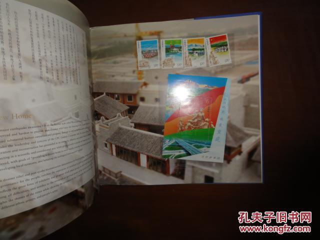 2011年邮票年册 全年票 小型张全 精装册 张个性化邮票图片