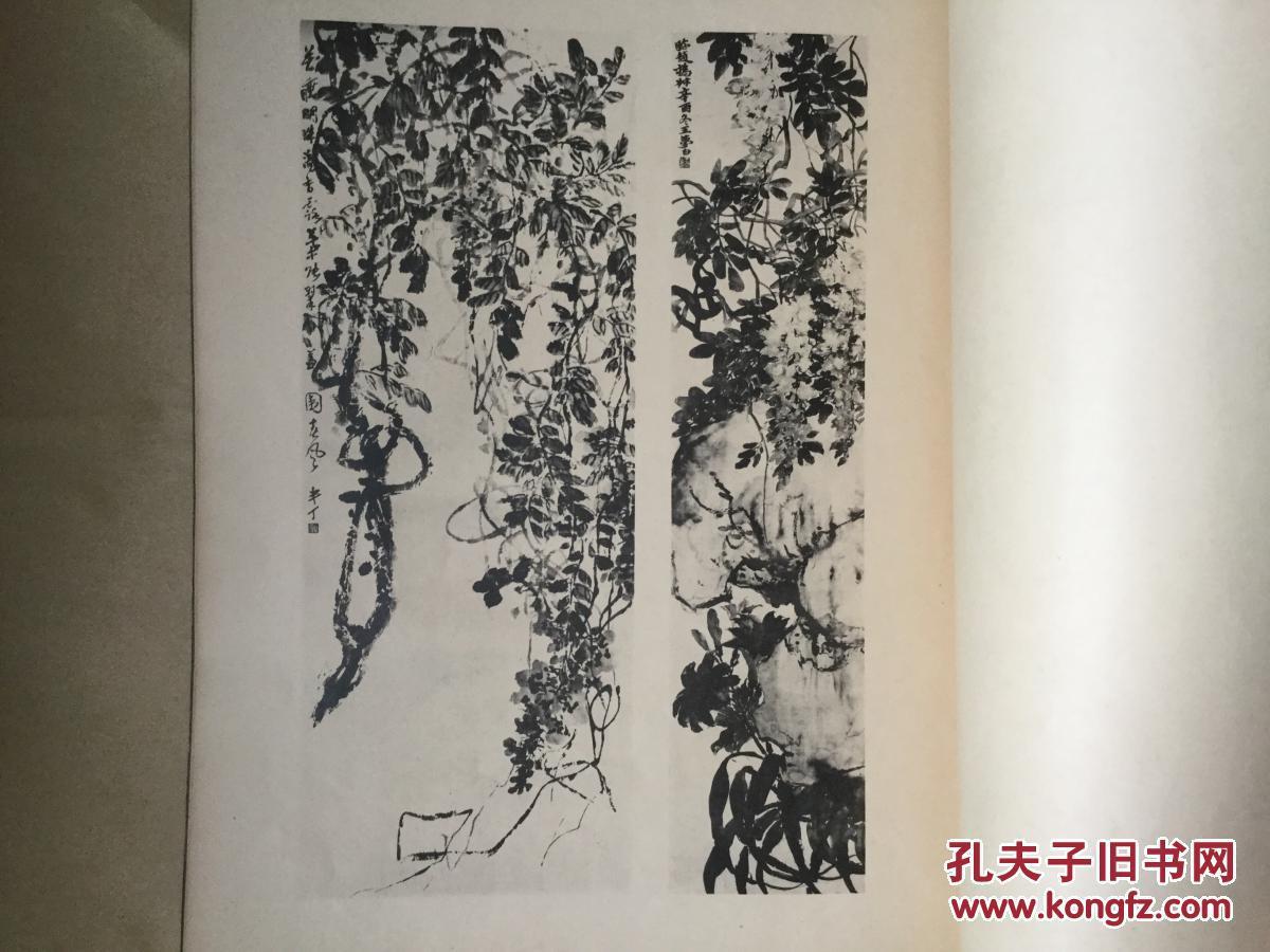 江西湖南等多地著名大师画作 苏州吴县杨千里天骥题名 著名书画家河南图片