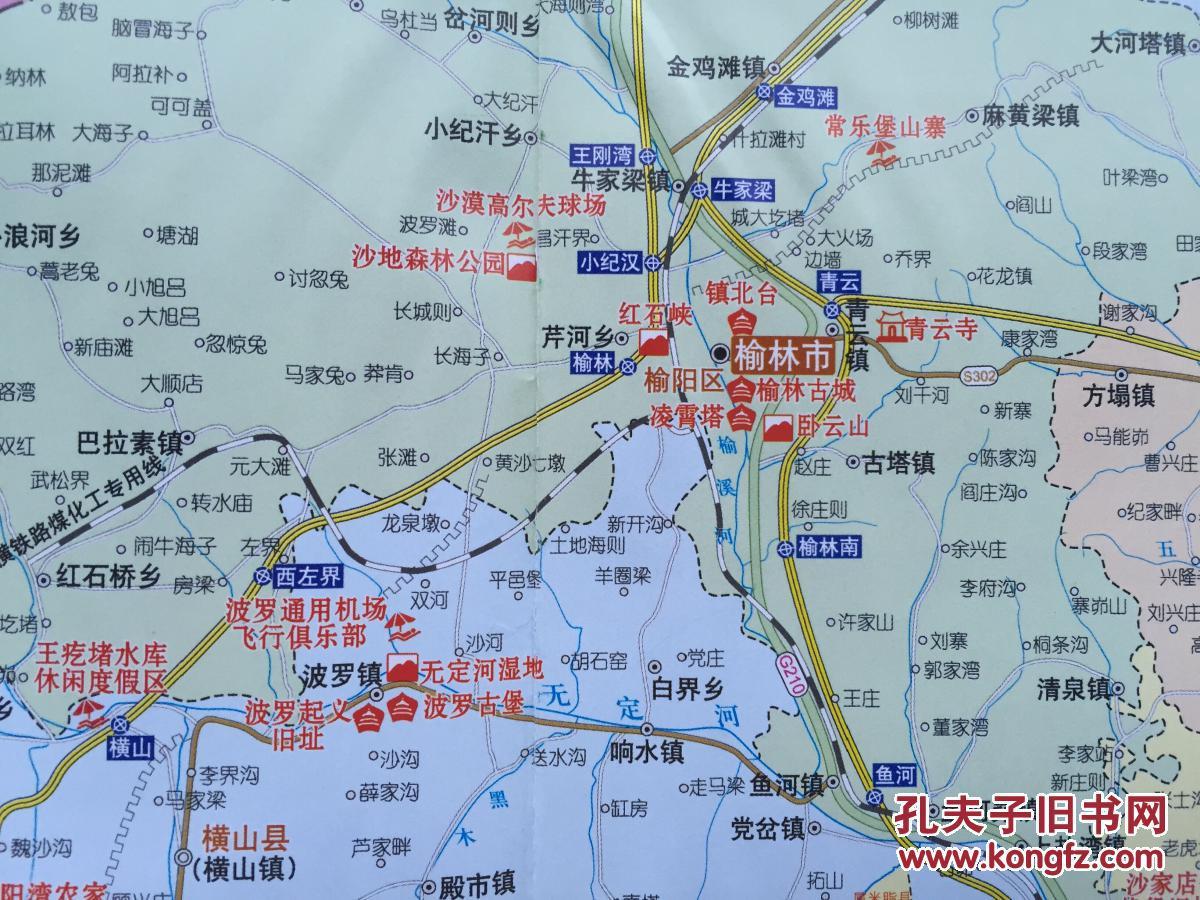 榆林导游图 2014年 榆林地图 榆林市地图图片